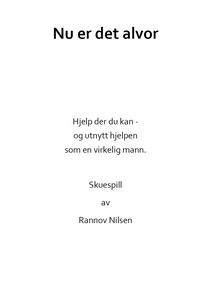 Nu er det alvor (ebok) av Rannov Nilsen