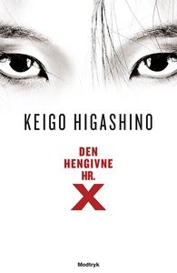 Den hengivne hr. X (e-bog) af Keigo Higashino