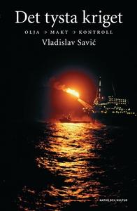 Det tysta kriget (e-bok) av Vladislav Savic