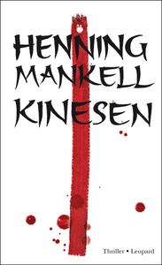 Kinesen (e-bok) av Henning Mankell