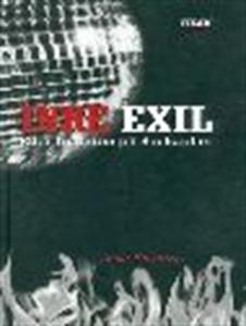 Inre exil (e-bok) av Lejla Ejupovic