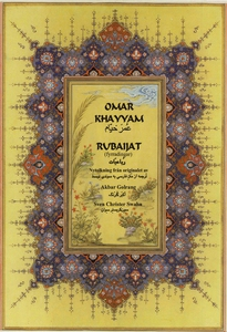 Rubaijat (Fyrradingar) (e-bok) av Omar Khayyam