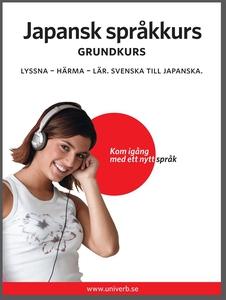 Japansk språkkurs grundkurs (ljudbok) av Univer