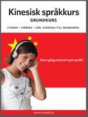 Kinesisk språkkurs grundkurs