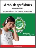 Arabisk språkkurs grundkurs