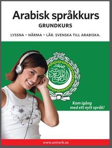 Arabisk språkkurs grundkurs (ljudbok) av Ann-Ch