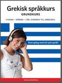 Grekisk språkkurs grundkurs