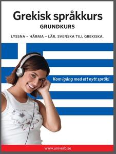 Grekisk språkkurs grundkurs (ljudbok) av  Unive