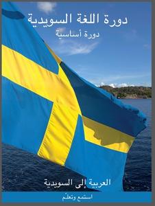 Arabiska till svenska (ljudbok) av Ann-Charlott