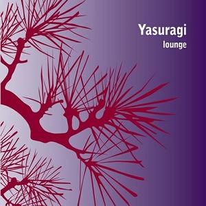 Yasuragi lounge (ljudbok) av Björn Melander