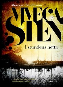 I stundens hetta (e-bok) av Viveca Sten