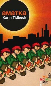 Amatka (e-bok) av Karin Tidbeck