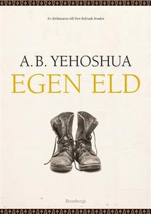 Egen eld (e-bok) av A.B. Yehoshua