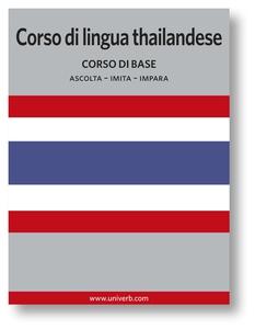 Corso di lingua thailandese (ljudbok) av Ann-Ch