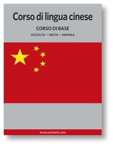Corso di lingua cinese (ljudbok) av Ann-Charlot