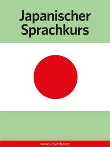 Japanischer Sprachkurs  (ljudbok) av Ann-Charlo
