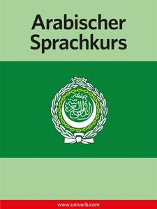 Arabischer Sprachkurs  (ljudbok) av Ann-Charlot