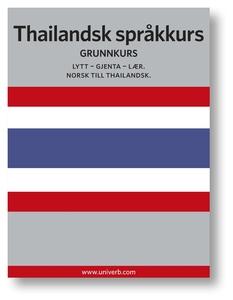 Thailandsk språkkurs (ljudbok) av Ann-Charlotte