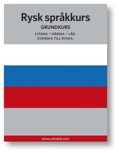 Rysk språkkurs (ljudbok) av Ann-Charlotte Wenne