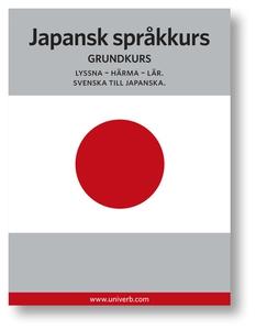 Japansk språkkurs (ljudbok) av Ann-Charlotte We