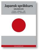 Japansk språkkurs