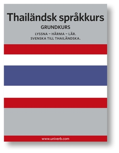 Thailändsk språkkurs (ljudbok) av Ann-Charlotte