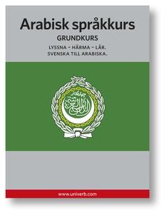 Arabisk språkkurs (ljudbok) av Ann-Charlotte We