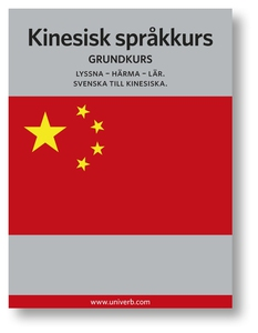 Kinesisk språkkurs (ljudbok) av Ann-Charlotte W