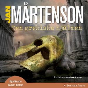 Den grekiska hjälmen (ljudbok) av Jan Mårtenson
