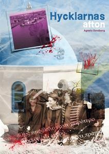 Hycklarnas afton (e-bok) av Agneta Sandberg