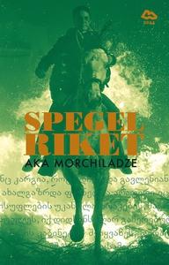 Spegelriket (e-bok) av Aka Morchiladze, Aka
