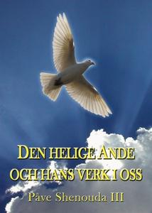 Den helige Ande och hans verk i oss (e-bok) av