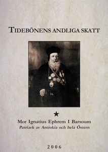 Tidebönens andliga skatt (e-bok) av Ignatius Ep
