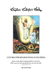 Liturgi för begravning av de döda: enligt den s