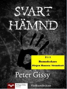 Svart hämnd - Strandsatt (e-bok) av Peter Gissy