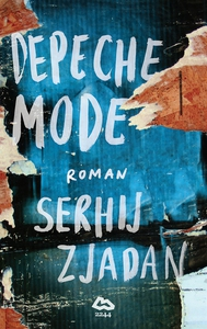 Depeche Mode (e-bok) av Serhij Zjadan
