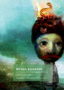 Livets stråle (e-bok) av Michail Bulgakov