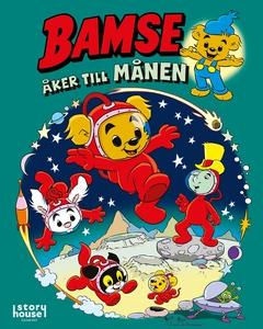 Bamse åker till Månen  (e-bok) av Rune Andréass
