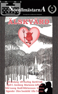 Älskvärd (e-bok) av Ulf Durling