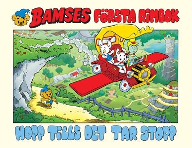 Bamses första rimbok (e-bok) av Charlotta Borel
