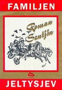 Familjen Joltysjev (e-bok) av Roman Sentjin