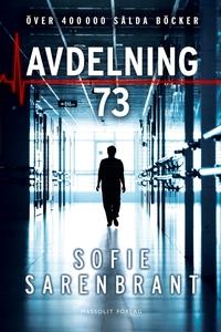 Avdelning 73 (e-bok) av Sofie Sarenbrant