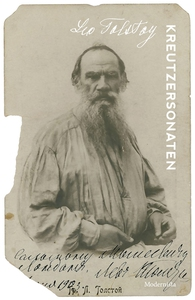 Kreutzersonaten (e-bok) av Leo Tolstoj