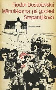 Människorna på godset Stepantjikovo (e-bok) av