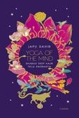 Japji Sahib - Yoga of the Mind