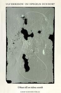 In i spegeln och bort (e-bok) av Ulf Eriksson