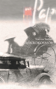 Mikrokosmos (ljudbok) av Shusei Tokuda