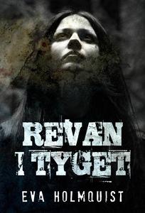 Revan i tyget (e-bok) av Eva Holmquist
