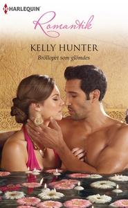 Bröllopet som glömdes (e-bok) av Kelly Hunter
