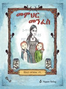 Fröken Spöke (tigrinsk) (e-bok) av Kerstin Lund